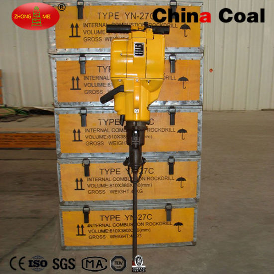 Petrol Hammer Drill Yn27c Gasoline Rock Drill pictures & photos