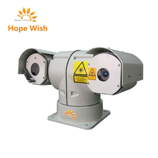 Full HD Laser Infrared Outdoor PTZ Zoom IP Camera