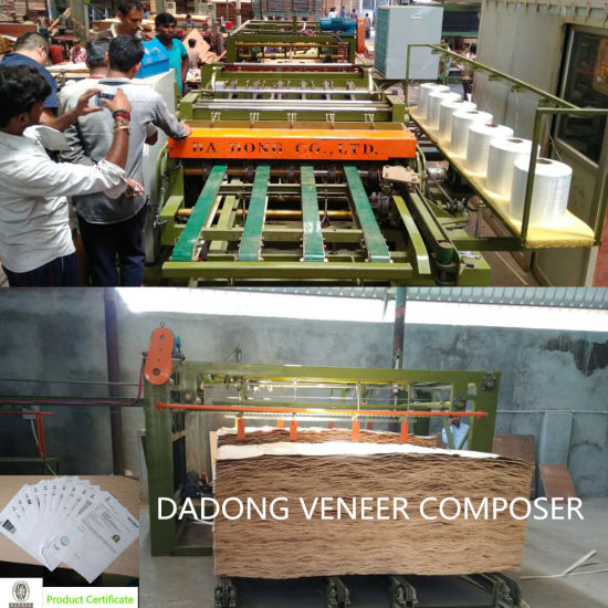 Plywood Veneer Jointer Core Composer Machine Splicing Machinery for Furniture Board pictures & photos