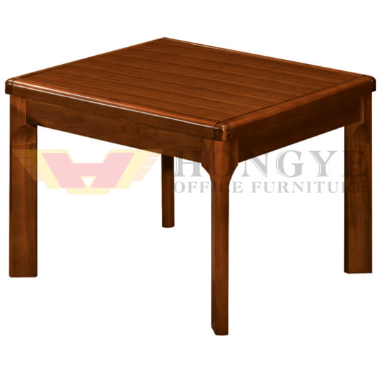 China Square Wooden Small Office Coffee Table HY China - Small square office table