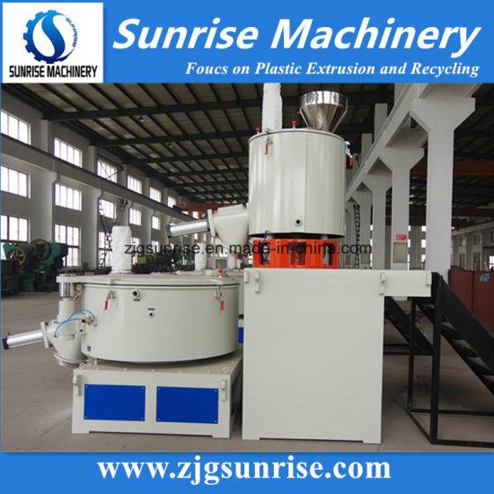 Pipe Making Line Auxillary Machine PVC Mixer Machine