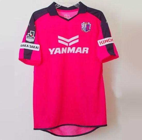 China 2015 16 Japan J League Osaka Cherry Football Suit China