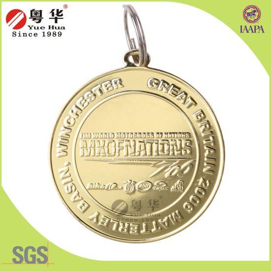 The Gold Color Yuehua Brand Metal Coin
