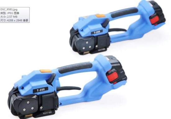 df0bb0544ec China Ort-400 Electric Pet PP Hand Strapping Tools - China Orgapack ...