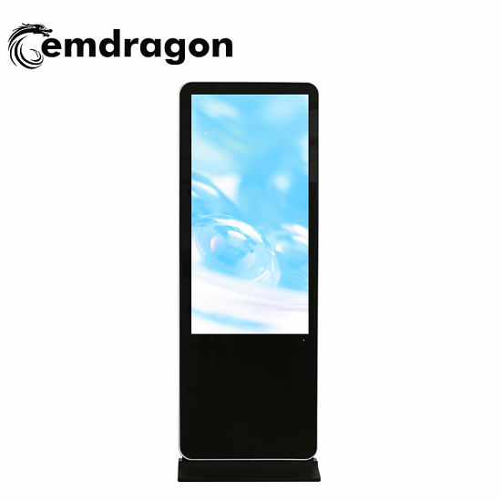 China 32 inch commercial kiosk hd lcd ad player floor standing led 32 inch commercial kiosk hd lcd ad player floor standing led wall video advertising lcd player lcd digital signage m4hsunfo