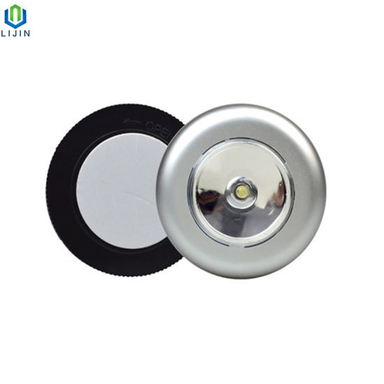 Circular Led Touch Lamp High Brightness Led Small Night Light