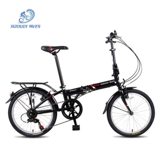 20X5 Folding -7s Shimano 7-Speed Turn High-End Customization Foldable Bicycle