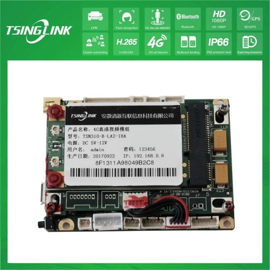 Support Ttl USB Spi Interface Small Size Ahd Wireless Module