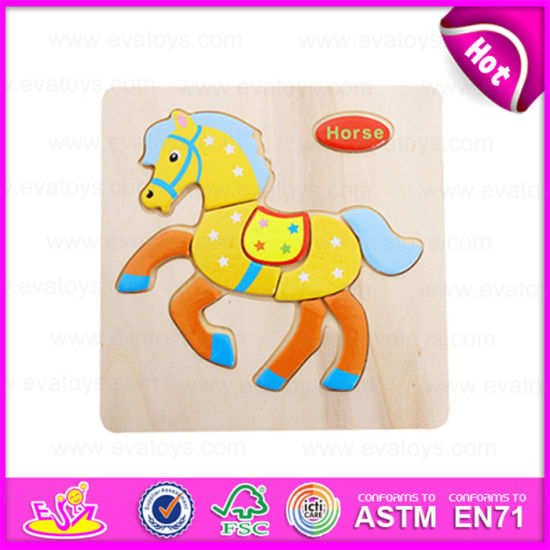 2015 Educational Wooden Animal Puzzle Toy, DIY Wooden Toy Jigsaw Puzzle Toy, Intelligent Puzzle Toy for Kid 3D Puzzle Game W14c076