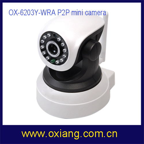 H. 264 HD 1000k Pixels WiFi IP Camera pictures & photos