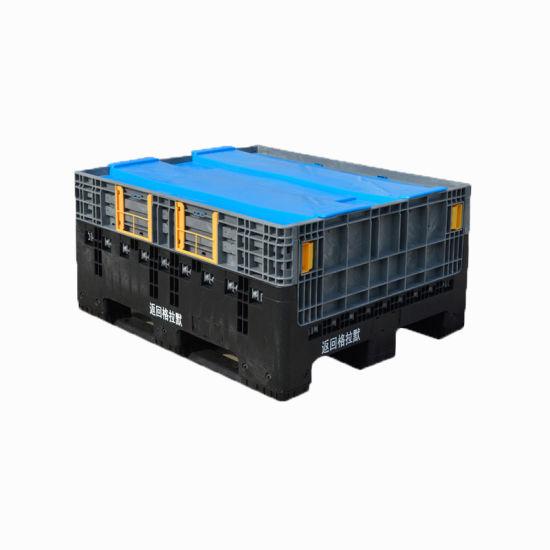 1200X1000X590mm Foldable Plastic Pallet Bulk Container