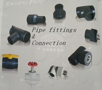 High Quality PE HDPE Plastic Water Supply Pipe Fitting pictures & photos