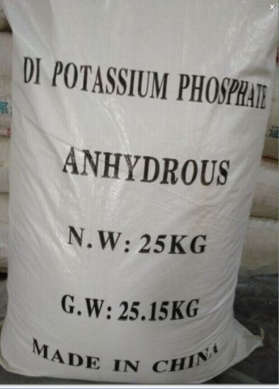 Hot Sale High Quality Di-Potassium Phosphate pictures & photos