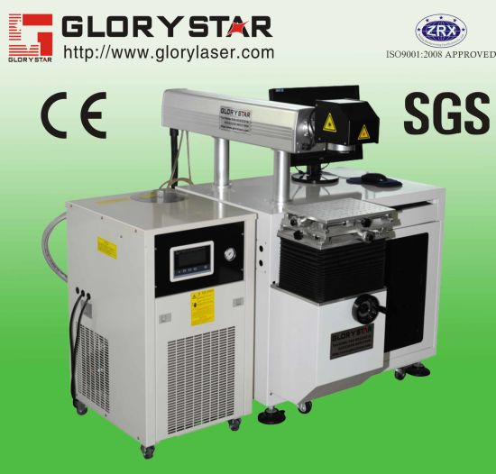Metal and Hard Plastic YAG 50W Laser Marking Machinery pictures & photos