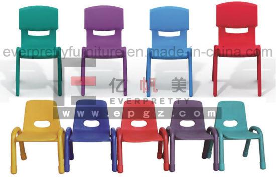 Plastic Stackable Children Kids Chair for Kindergarten Furniture