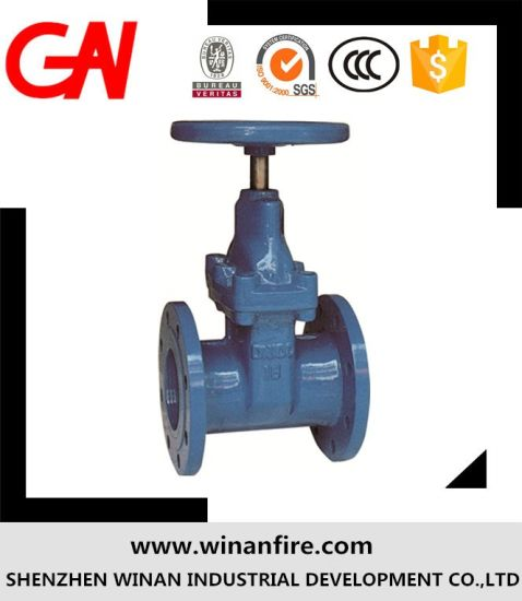 High Quality Fire Signal Gate Valve pictures & photos