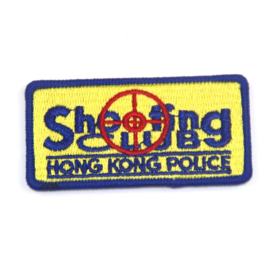 Professional Factory Custom Design Logo Embroidery Patch