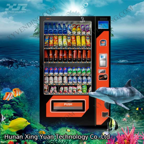 china snack beverage vending machine with credit card reader