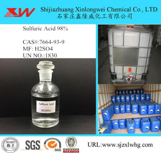 Sulphuric Acid 98% Concentration Plant