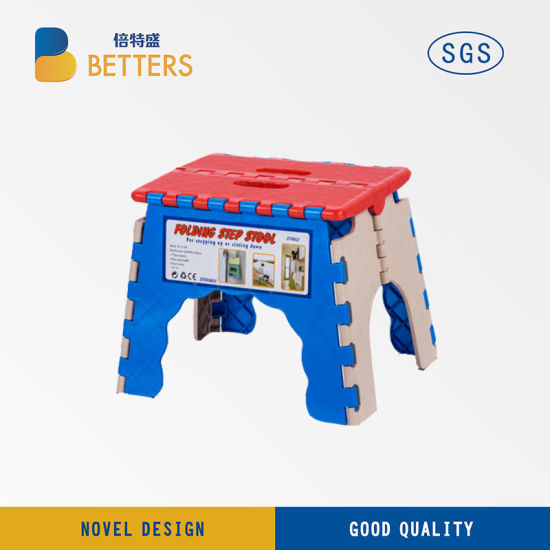 Square Garden Kitchen Lightweight Fold Step Stool Plastic Folding Stool pictures & photos