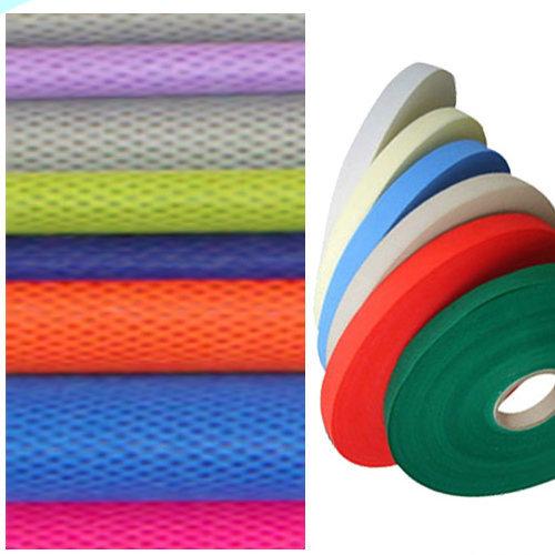 Small Width Polypropylene Spunbond Nonwoven Fabric