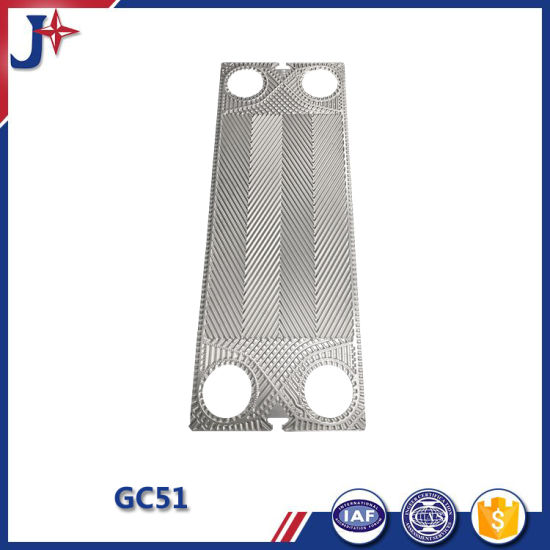 China Gc51 Gx51 Plate for Heat Exchanger, Tranter Heat Exchanger ...