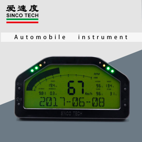 China Universal Refitted Automotive Gauges LCD Digital Race