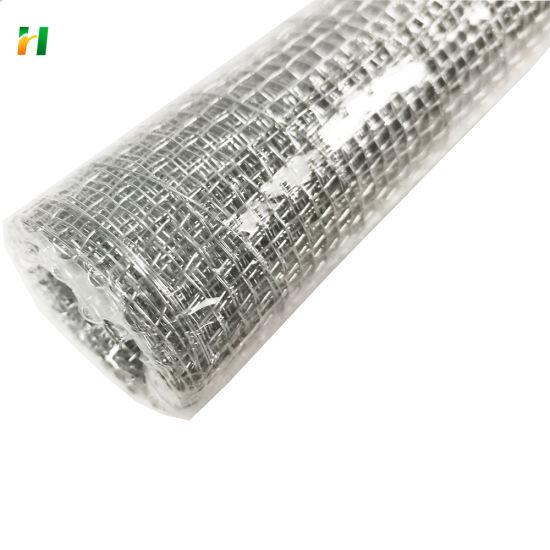 120 150 220 Micron Screen Steel Wire Mesh