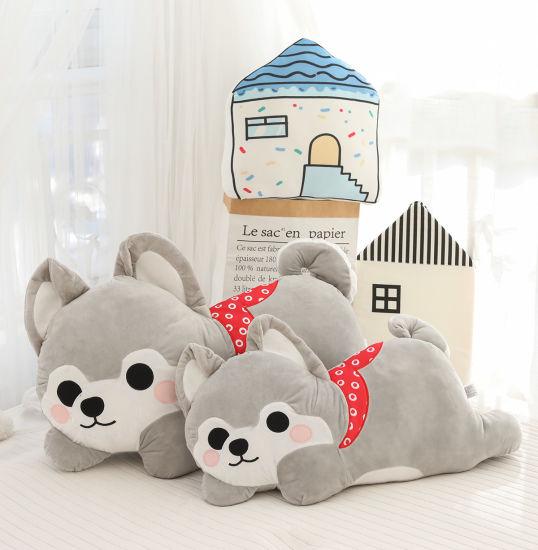 OEM Custom Made Plush Dog Toy Birthday Gift