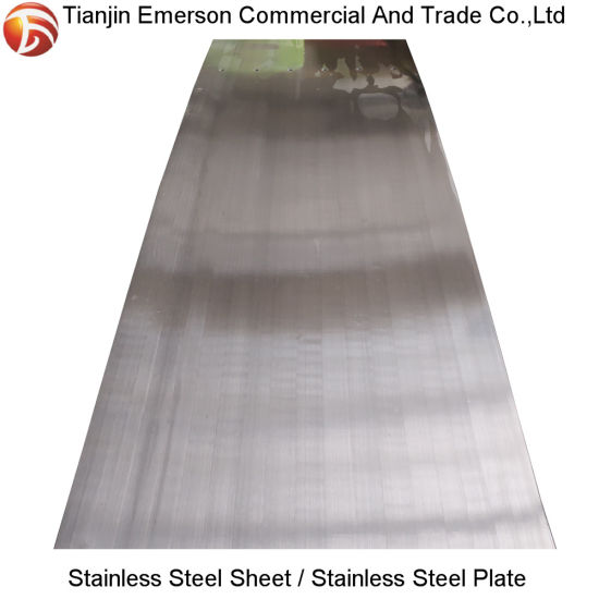 3mm Brushed Stainless Steel Sheet Shape Cut Out