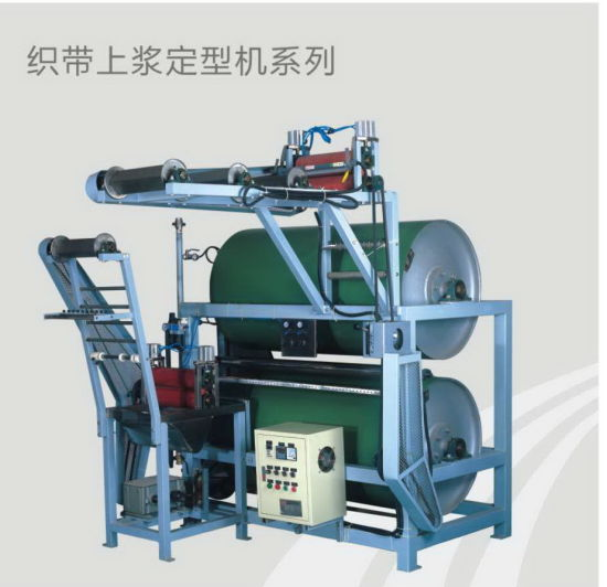 High Efficiency 2 Cylinders Curtain Tapes Finishing and Starching Machine