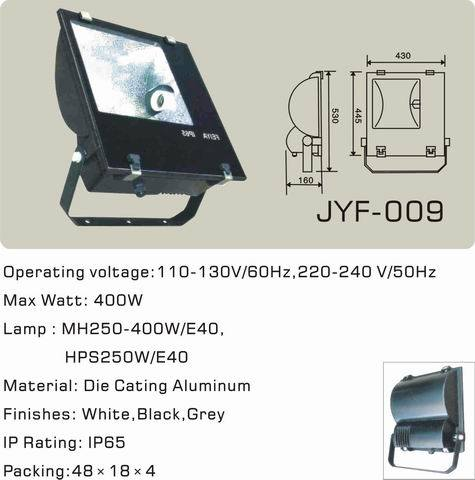 250W/400W/1000W Die-Casting Aluminium Mh/HPS Flood Light (JYF-009) pictures & photos