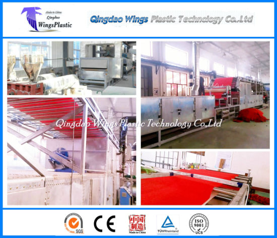 PVC Coil Cushion Floor Sheet Carpet Plant, PVC Mat Plant Factory in China pictures & photos