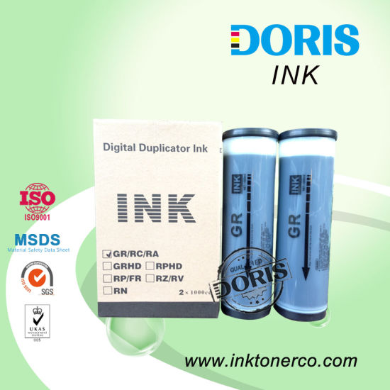 Gr/Ra/RC Ink for Riso Duplicator