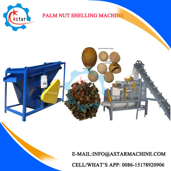 Palm Nuts Cracking and Shelling Machine pictures & photos