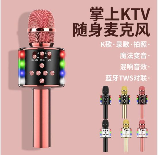 Wireless Bluetooth Microphone Stereo Phone Karaoke Microphone