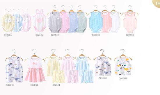 Aengbay Baby Clothing Product Catalog