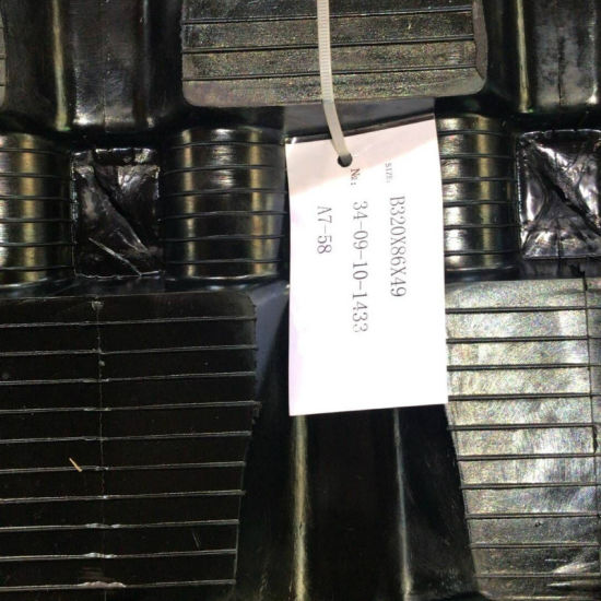 China Bobcat T180 T190 T550 T590 Rubber Track (B320*86*49) - China