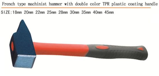 Machinist Hammer with Double Olor Plastic Coating Handle pictures & photos