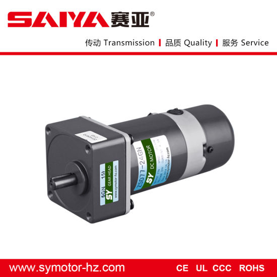 12V 24V 90V DC Small Gearbox Motor with High Torque pictures & photos