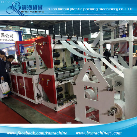 8 Lines Water Bag Making Machine pictures & photos