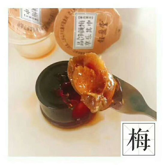 Jingyan Plum Weight Loss Jelly Health Products