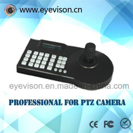 Keyboard Controller Professional for PTZ Camera pictures & photos