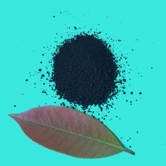 Rubber Grade N330 Carbon Black