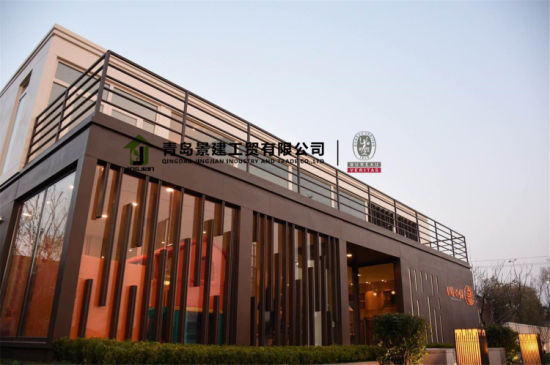 China Australia Standard Luxury Fire Rating Container Hotel - China ...