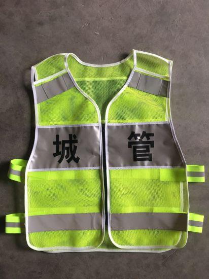 Traffic Warning Reflective Safety Clothing Workwear Hi-Vis Safety Vest