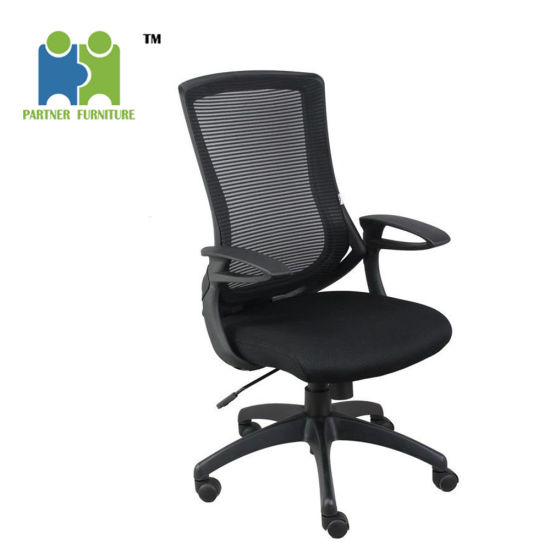 China Beta Soft Mesh Deck Chair With