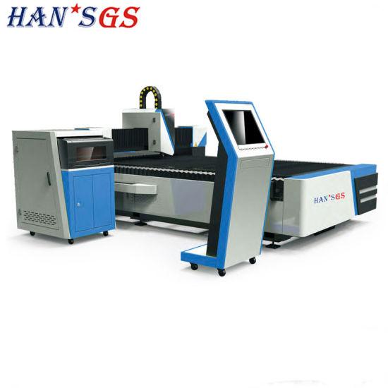Fast Speed CNC Metal Fiber Laser Cutting Machine