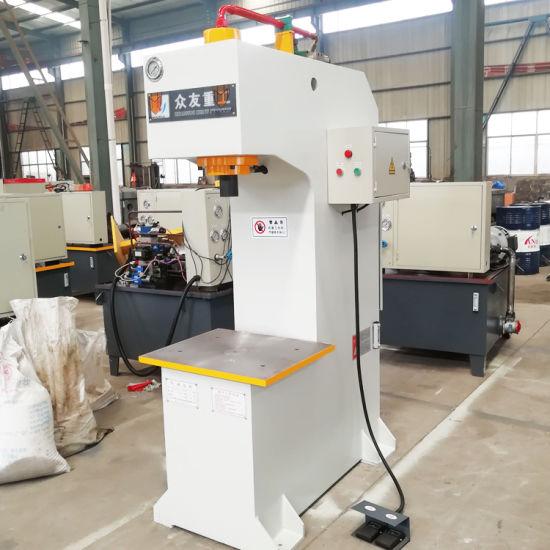 China C Frame Type Down Stroke Metal Brand Tag Press Machine - China ...