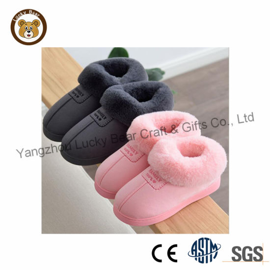 High Quality Super Warm Winter Home Shoes pictures & photos